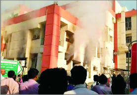 दिल्ली आईसीडी तुगलकाबाद में कस्टम के  प्रशासनिक विभाग में लगी भयंकर आग